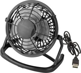 L'objet publicitaire Ventilateur USB
